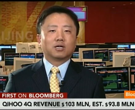 Qihoo CFO on Business Strategy, Cyber Security