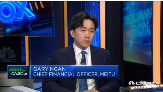 Meitu will be profitable next year: CFO