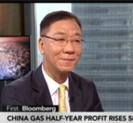 China Gas CFO Leung on Strategy, Business Outlook